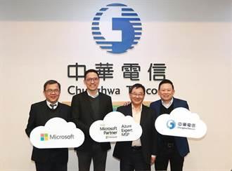 中華電成為大中華第一家取得Azure Expert MSP最高階專業認證的電信商