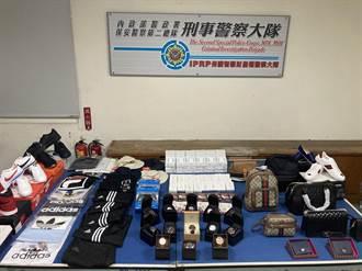 大陸接單、台灣物流業者出貨 警方取出仿冒品4000餘件