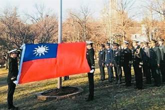 美台交往限制取消  陳以信:蕭美琴應恢復雙橡園每天升國旗