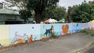 改善動物之家外觀 台南善化站彩繪牆面曝光