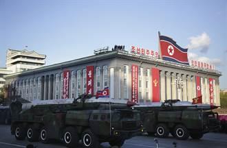 南韓軍方:北韓深夜舉行閱兵儀式