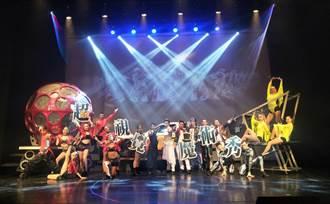 麗寶樂園推「超視覺魔術秀」 16日盛大開演