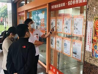 新天龙人想逃? 台北人口数创23年新低
