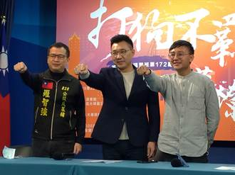 獨/革實院172期高雄場報名截止 110位政治素人:想多了解國民黨