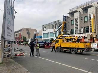 吊掛大貨車勾斷電線 台南善化區停電