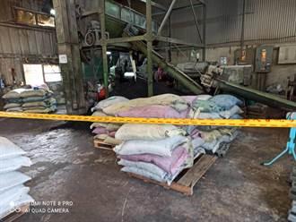台南橡膠工廠員工跌入攪拌機 不幸身亡