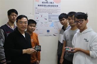 弘光師生開發山難搜救定位系統 免電信網路精準度高