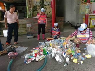 竹縣華龍村蜂收站得「回收量績優獎」第一名
