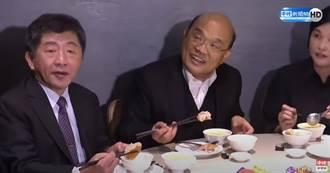 政院豬肉儀表板遭諷「快樂表」 網友留言超爆笑