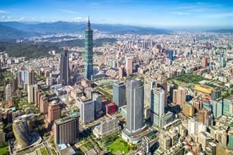 風起臺灣 Be Sky Taiwan