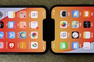 iPhone 13系列傳瀏海變窄機身變厚 整體造型不變