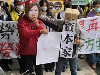 陪同勞檢權只限企業工會 產職業工會大喊勞權倒退