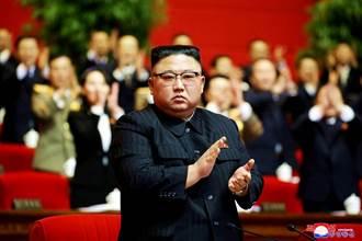 北韓領導班子「新老交替」 金正恩親信升政治局常委