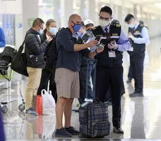 關島華航人道包機抵台 旅客:能回家就是好爽