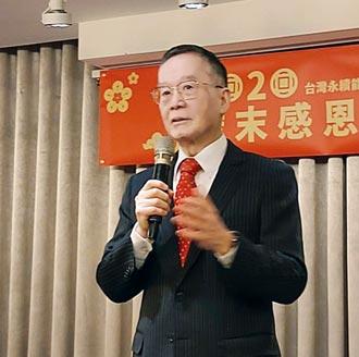 台灣永續能源研究基金會攜手中鼎教育基金會 兩會並進 推動永續台灣