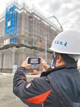台中建商 引進數位管理