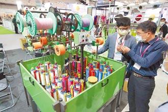 衝擊輪炸 紡織業掀停產轉型潮