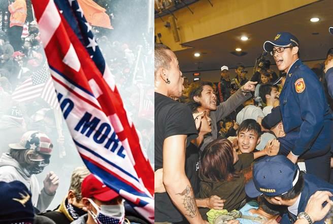 美國川粉6日闖入國會釀出傷亡慘劇(左),被比喻為2014年太陽花學運反服貿翻版。(合成圖/路透、資料照)
