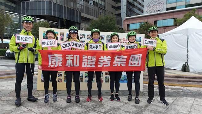 康和證券集團董事長鄭大宇(中)第三年帶領團隊完成15天單車接力環島公益活動。圖/康和證券提供