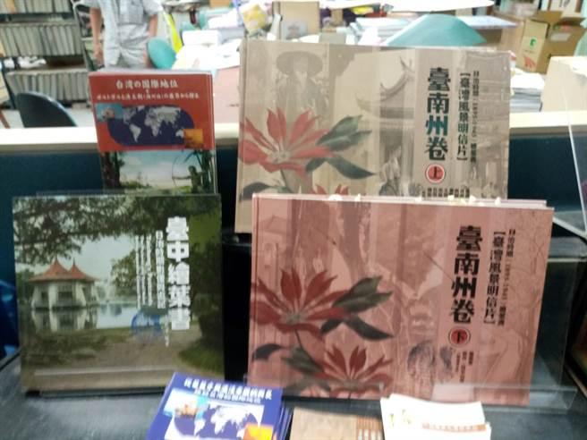 國家圖書館典藏不少台灣舊籍文獻。(國圖提供/林志成台北傳真)