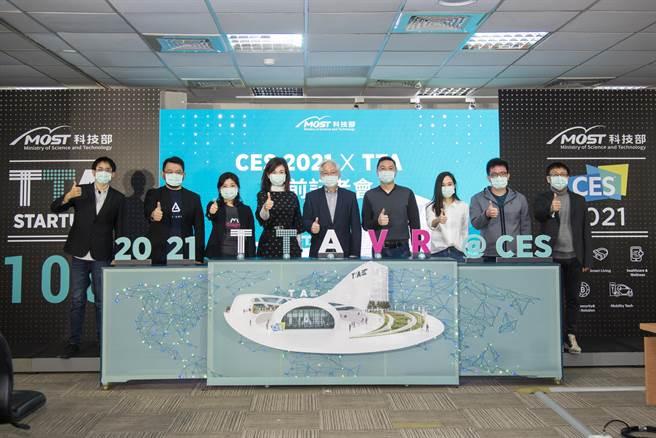 科技部領軍百家新創挑戰CES 2021。(科技部提供/林志成台北傳真)