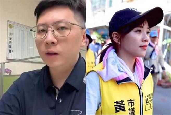 桃园市议员王浩宇、高雄市议员黄捷。(合成图/摘自脸书)