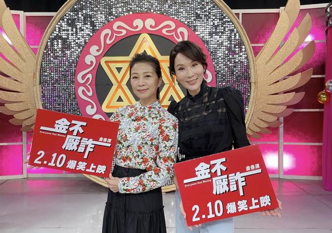 林千鈺(右)、方文琳錄《命運好好玩》宣傳電影。(JET提供)