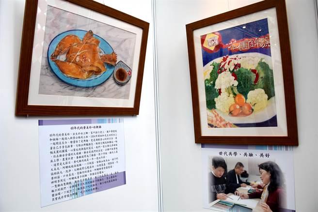 「可以吃的畫展─那個年代的年菜」每件作品背後都有一個故事。(呂妍庭攝)