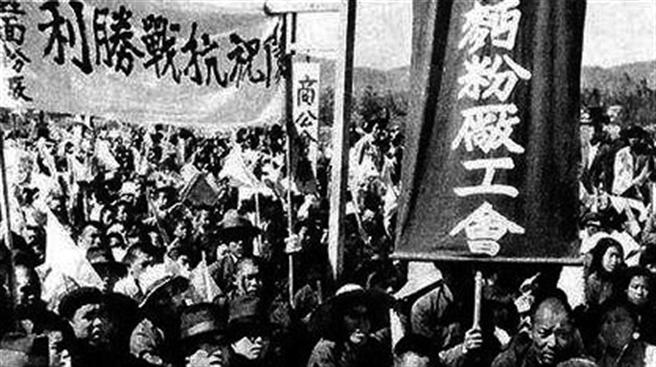 人民慶祝抗戰勝利。(時報出版提供)