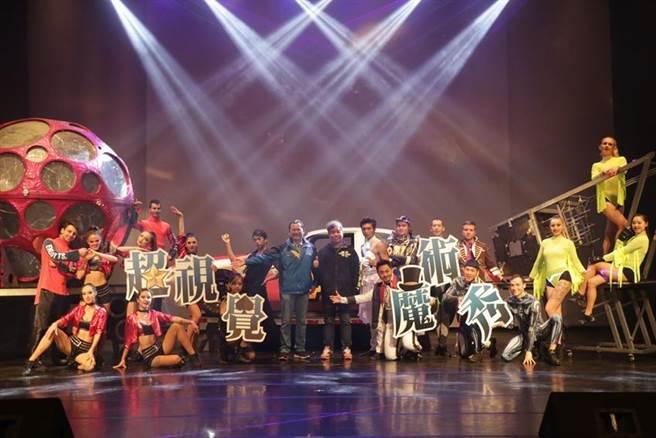 「超視覺魔術秀」1/16起於麗寶樂園盛大開演。(圖/麗寶提供)