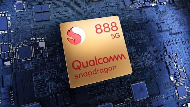 高通去年底發表最新款5G處理器S888。(圖/高通提供)