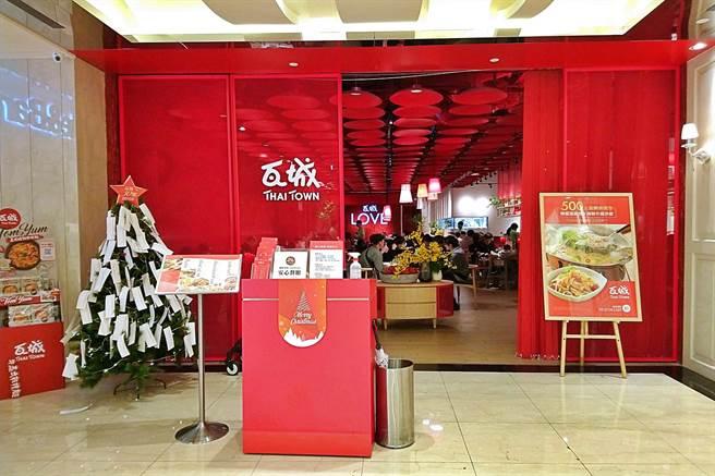 連鎖餐飲集團瓦城旗下創始品牌「瓦城泰國料理」台北微風信義店。(記者林資傑攝)