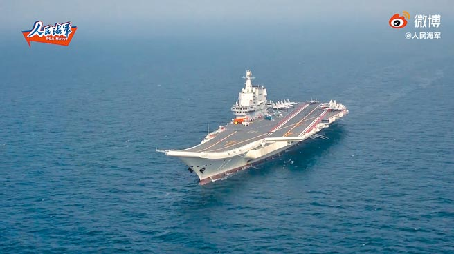 大陸首艘自製航母「山東號」。(影片截圖自微博@人民海軍)