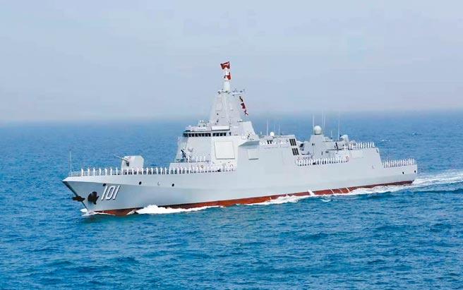 解放軍海軍055型驅逐艦「南昌號」。(取自微博@人民海軍)