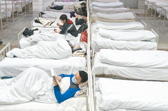 2020年2月初,武漢漢江區的「方艙醫院」開始收治新冠肺炎輕症患者。(新華社資料照片)