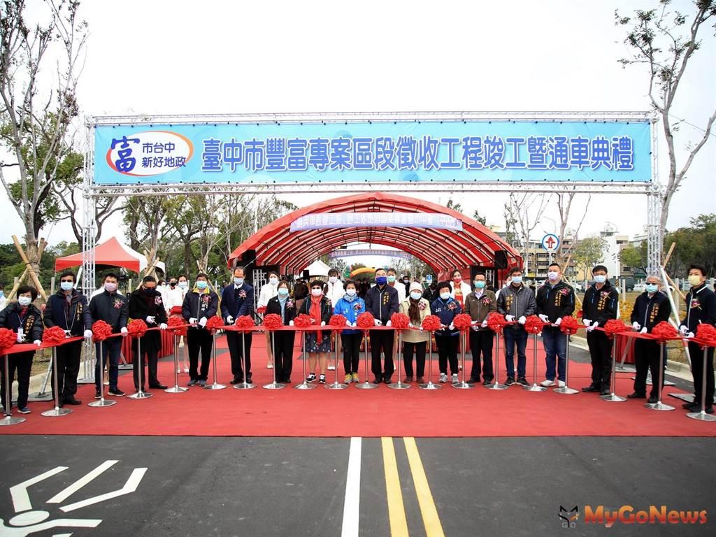 豐富專案區段徵收完工 打造運動產業園區(圖/台中市政府)