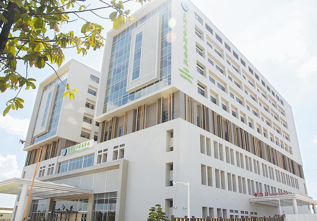 亞洲大學附屬醫院營運至今,贏得民眾優質醫院的好口碑,也提升學校醫健學院學生國考通過率超標。(亞大提供/林欣儀台中傳真)