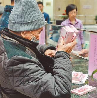 新聞早班車》偏鄉金融資源少 難當上流老人