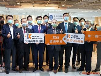 陳其邁:南部科技廊道正在成形
