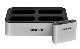CES/金士頓發表Workflow Station讀卡機模組座與Gen 4.0 SSD