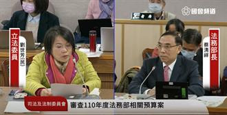 石木欽案爆200人攏絡名單 法務部:媒體猜測