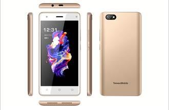 自有品牌手機遭植入惡意程式 台灣大將提供用戶必要法律協助