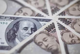 美元跌到底了?跨國商銀摩根士丹利動作洩玄機