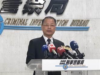 警界高層異動名單批准了 黃明昭、黃宗仁接高雄與新北局長