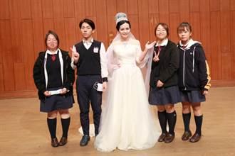 長榮女中學生挑戰當新祕 女教師重披婚紗