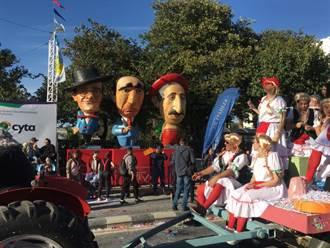 利馬索狂歡節 Limassol Carnival
