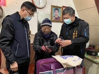 林蘭生基金會捐250床暖被 助社會局救濟獨居長者