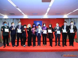 盧秀燕頒獎表揚優良地政從業人員