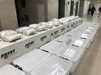 刑事局跨国合作查获大批毒品 阻绝228公斤海洛因闯关来台