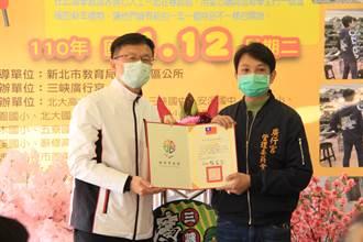 響應好日子愛心大平台 三峽廣行宮贈400雙鞋子在地學校